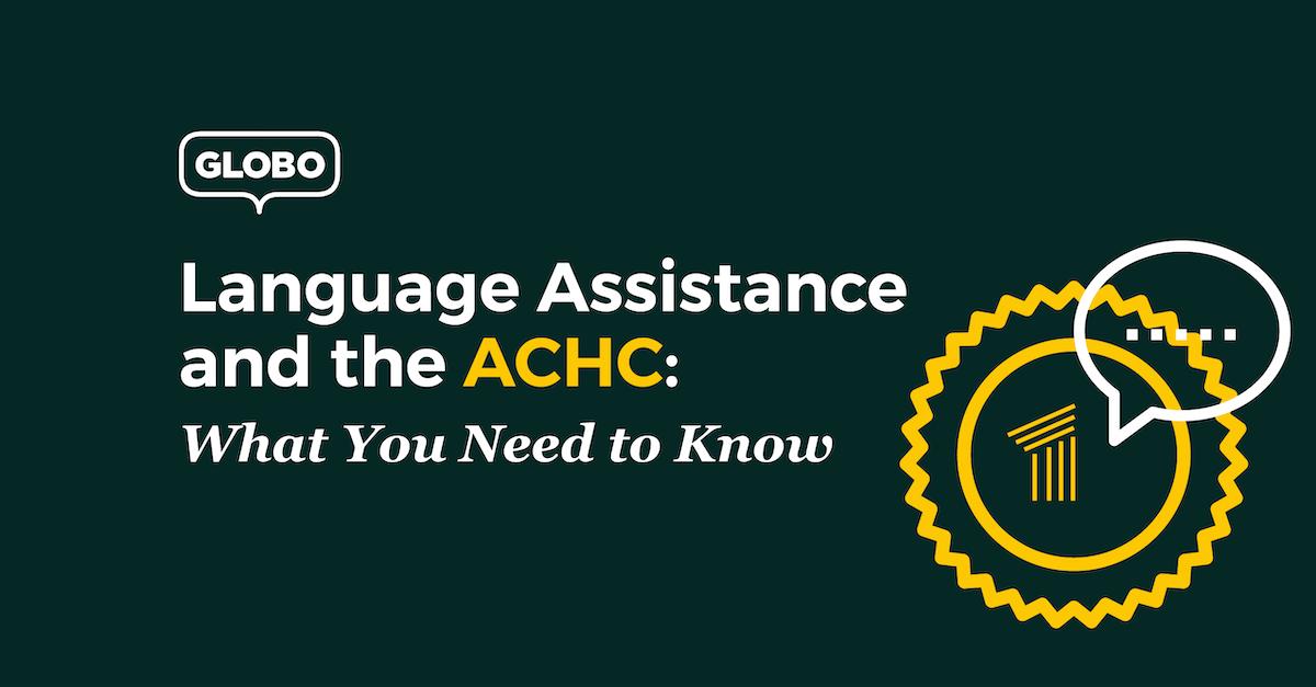 ACHC Blog-01