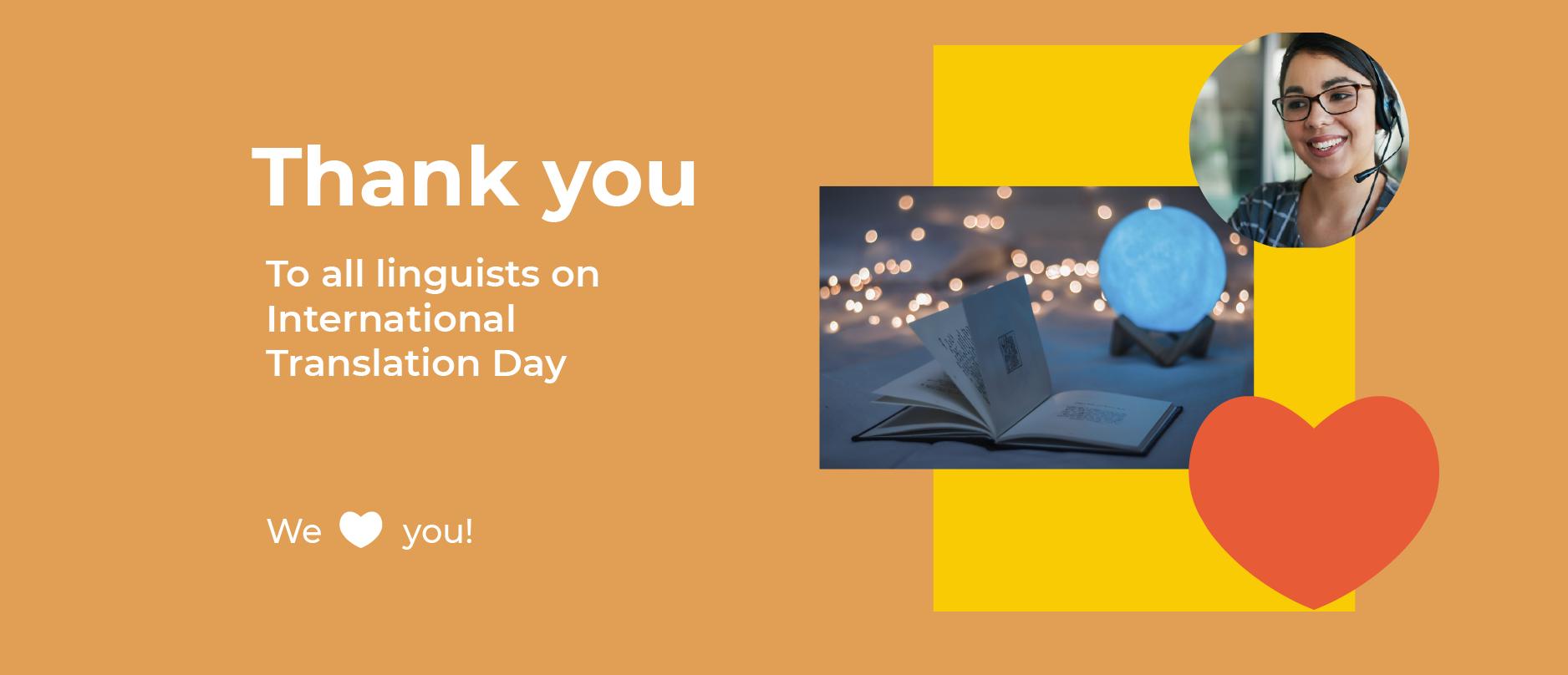 International Translation Day 2020-01