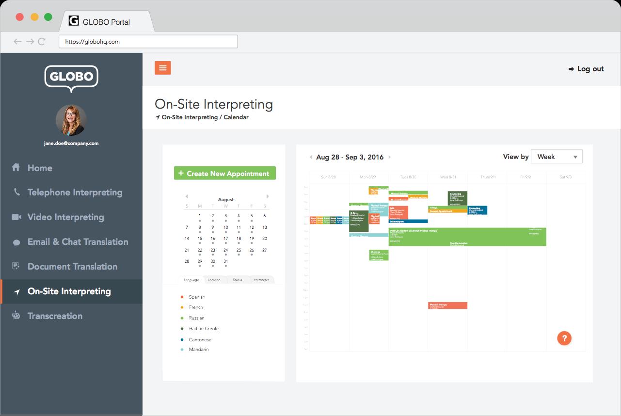 On-Site-Interpreting-Calendar