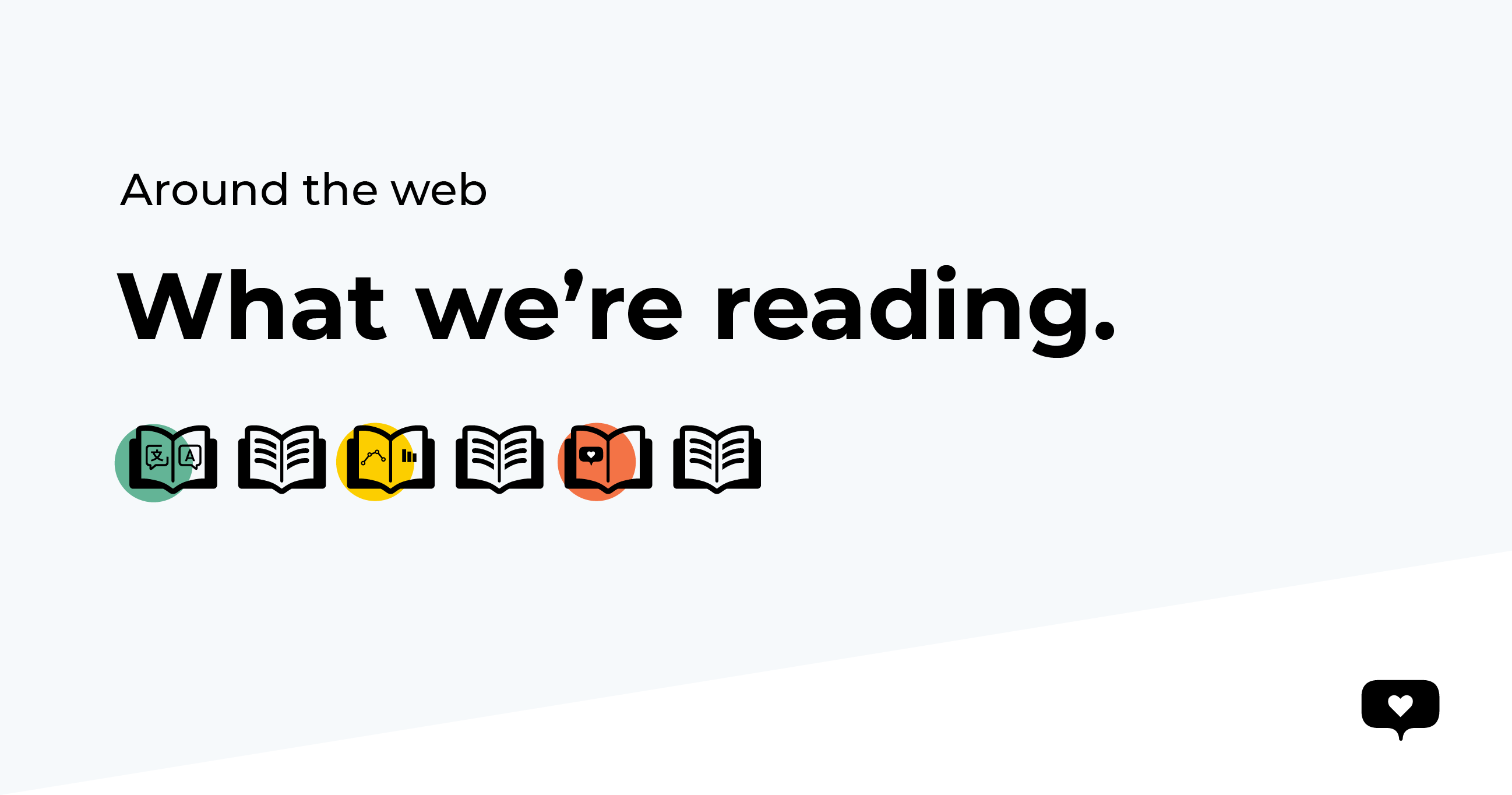 What We're Reading-01-1
