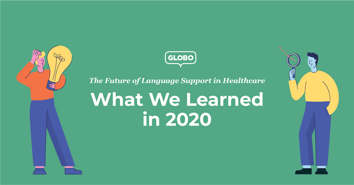 what we learned in 2020 blog feature image-01